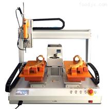 瑞德鑫自動螺絲擰緊機電器自動吸附式擰螺絲