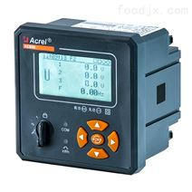 安科瑞AEM96三相电参量测量谐波分析网络表