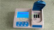 LB-CNPT四合一型多参数水质检测仪环保指定