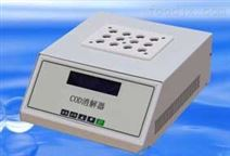 MC-901B型COD快速消解仪厂家专卖