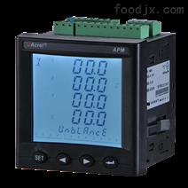 安科瑞高精度网络电力仪表APM 智能电表