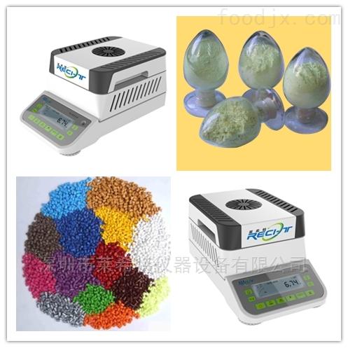 塑胶水份测定仪使用规范要求