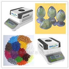塑胶快速水份检测仪LXT-200技术规格