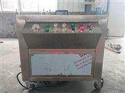LYS650型板框式滤油机