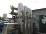 廠家出售二手MVR蒸發器