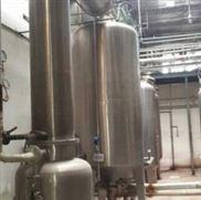 現貨出售二手廢水處理蒸發器