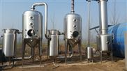 常年回收二手蒸發器