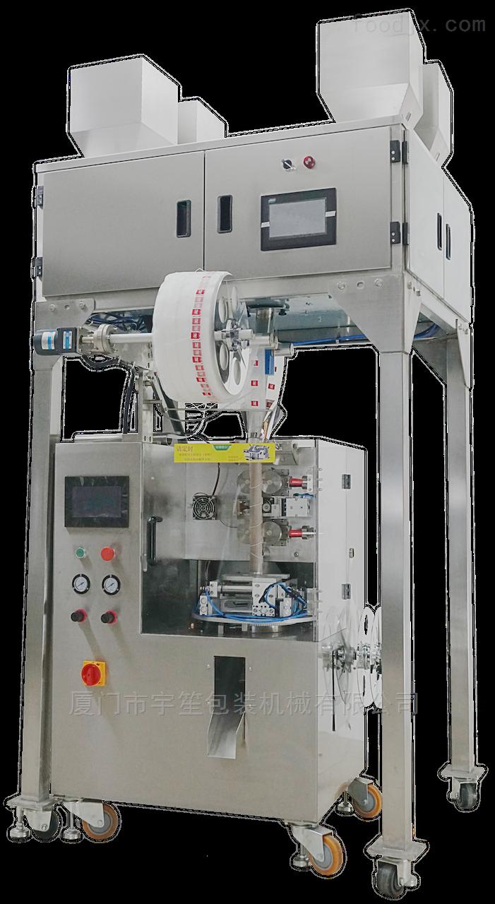 茶叶包装机(电子称),花生颗粒包装设备