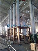 三效降膜式廢水蒸發器