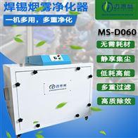 MS-D060激光切割皮革时产生的烟雾味道要怎么处理