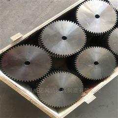 厂家来料来图加工定做不锈钢齿轮