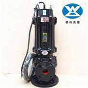 65WQR25-22-3沃德高温110度排污泵