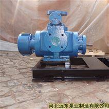 基于双螺杆泵的原料油输送泵,轻相油卸车泵