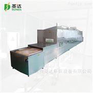 微波五谷杂粮低温烘焙机适合多行业的熟化加工作业