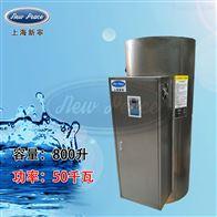 NP800-50容量800升功率50000瓦大容量电热水器