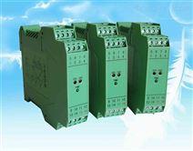 烟台两入两出热电阻温度变送器导轨24V接PLC