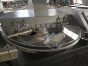 鱼豆腐变频斩拌机 豆腐加工设备厂家