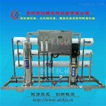 水處理設備廠家直銷單級反滲透