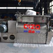 香辛香料混合机香辛料自动化均匀混合设备