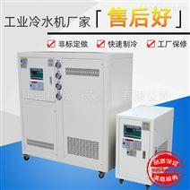 貴州水冷式冷水機廠家