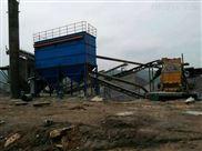 反击式破碎机除尘器提高碎石生产线收尘效率