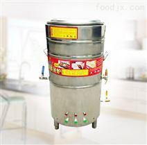 电热汤粥炉 50CM