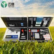 土壤微量元素检测仪-土壤成分分析仪