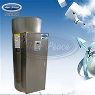 NP800-22.5容量800升功率22500瓦储水式电热水器