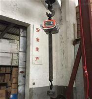 称铁水包5吨耐高温吊秤 10T隔热型电子吊磅