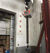 OCS-10T称铁水包5吨耐高温吊秤 10T隔热型电子吊磅