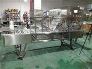 连续式真空气调封口机全自动灌装包装机