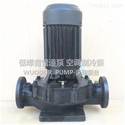 GDX100-50源立超静音泵 低噪音空调制冷泵