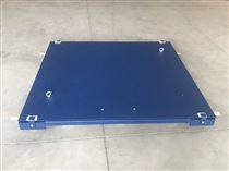 DCS-HT-EX湖州1吨防爆电子磅秤 2000kg本安型防爆地磅