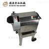 商用不銹鋼土豆切丁切絲切片切菜機