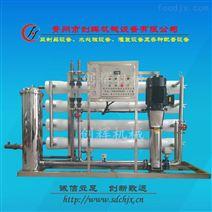 單級反滲透設備廠家直銷水處理設備