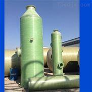 歡迎光臨-云南燃煤鍋爐脫硫塔-藍天工程