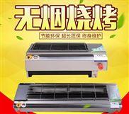 商用燃气烤肉机户外液化气烧烤炉