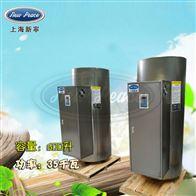 NP600-35工业热水器容量600L功率35000w热水炉