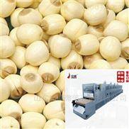 食品级莲子微波烘干机设备