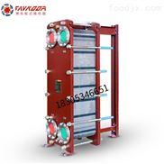 供應萍鄉藥化配套設備沸克25平方316L不銹鋼板式冷卻器