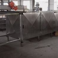 hgf-0416迈旭干燥设备 蛤喇肉烘干设备