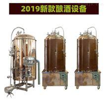 郑州500L小型商用精酿自酿一体化啤酒设备