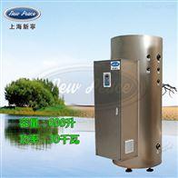 NP600-30容量600升功率30000瓦工厂电热水器