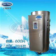 NP600-24储热式热水器容量600L功率24000w热水炉