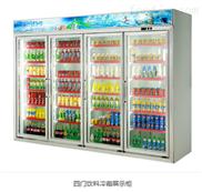 廣州超市四門飲料冰柜廠家直銷