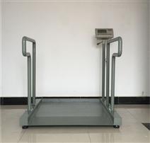 長沙300kg輪椅體重秤 雙扶手透析秤
