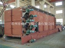 菌渣網(wang)帶(dai)式干燥機