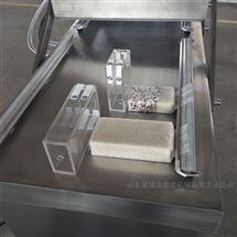 DZ-600大米整形真空包装机厂家定制