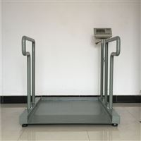 武汉血透体重秤厂家 300kg双扶手透析电子秤