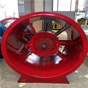 GXF系列管道斜流风机各种型号等你选购